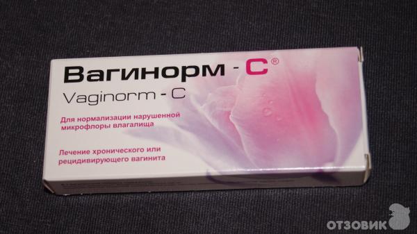 препарат от воспаления влагалища-гм1