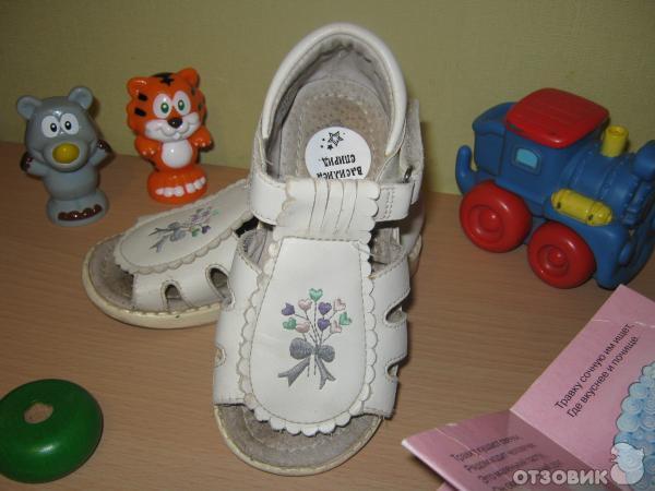 Метки этикетки для детской одежды своими руками
