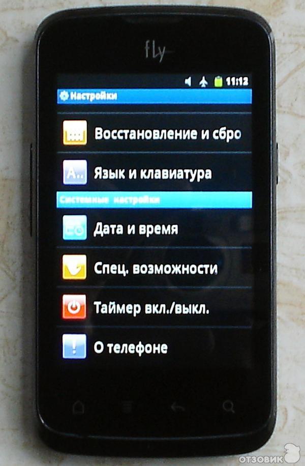 кампус как редактировать игры на андроид кинотеатров Санкт-Петербурга