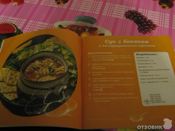 Рецепт фарширования рыбы