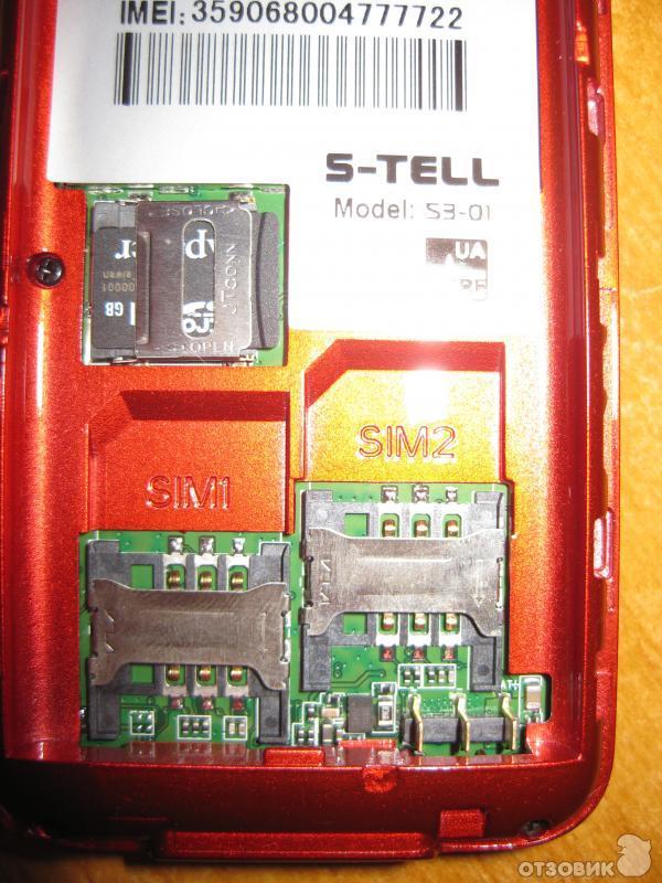 S-tell s2 01 не включается