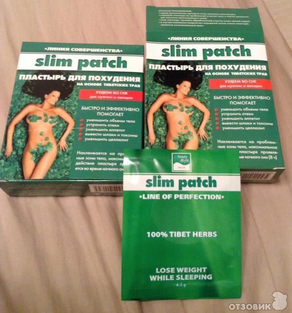 Купить Пластырь для похудения - Soso Slimming Plaster