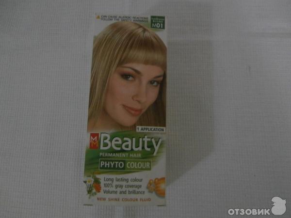 Beauty-краска для волос