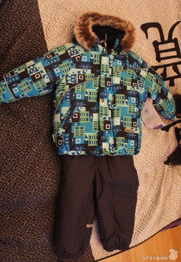 Детская Зимняя Одежда Керри Купить