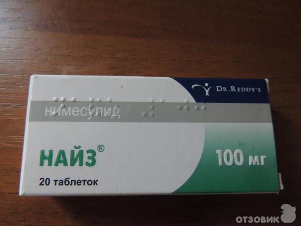 Сколько можно пить найз при зубной боли