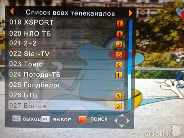 Пролистав все каналы поняла, что сделала правильный выбор цифровой эфирный приемник Trimax TR-2012HD оправдал все...