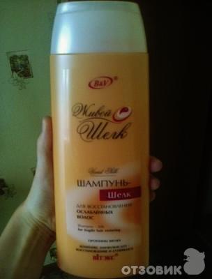 белорусские шампуни фото