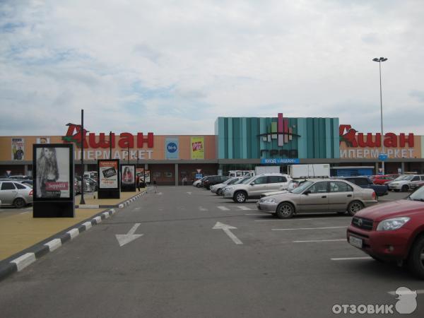 Мебель Hoff Отзывы В Воронеже