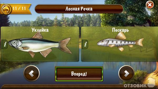 рыбалка для афон