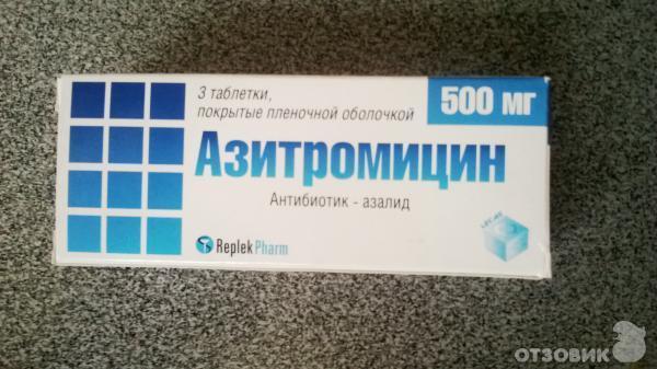 Отзыв о Антибиотик Азитромицин осторожно! море побочных эффектов.