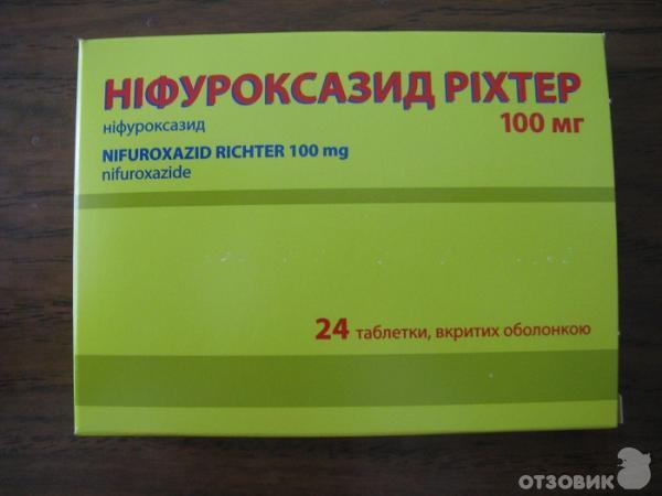 Купить онлайн нифуроксазид 200 мг таблетки №10 по низкой цене.