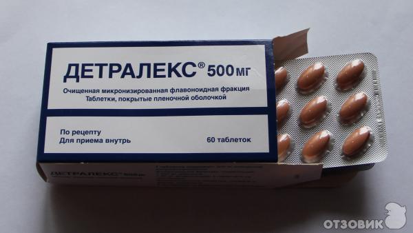 Самые читаемые статьи: Варикоз лечение препараты это
