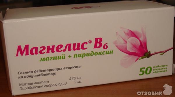 Магне B6 - аналоги и заменители на сайте www piluli ru