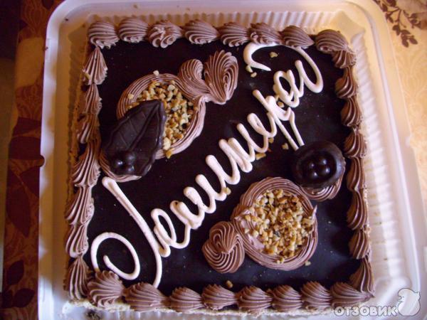 Торт ленинградский рецепт с фото по госту от селезнева