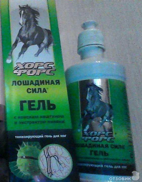 тонизирующий гель лошадиная сила инструкция - фото 3