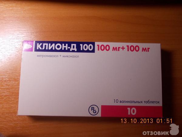kak-lechit-patologicheskie-formi-spermogrammi