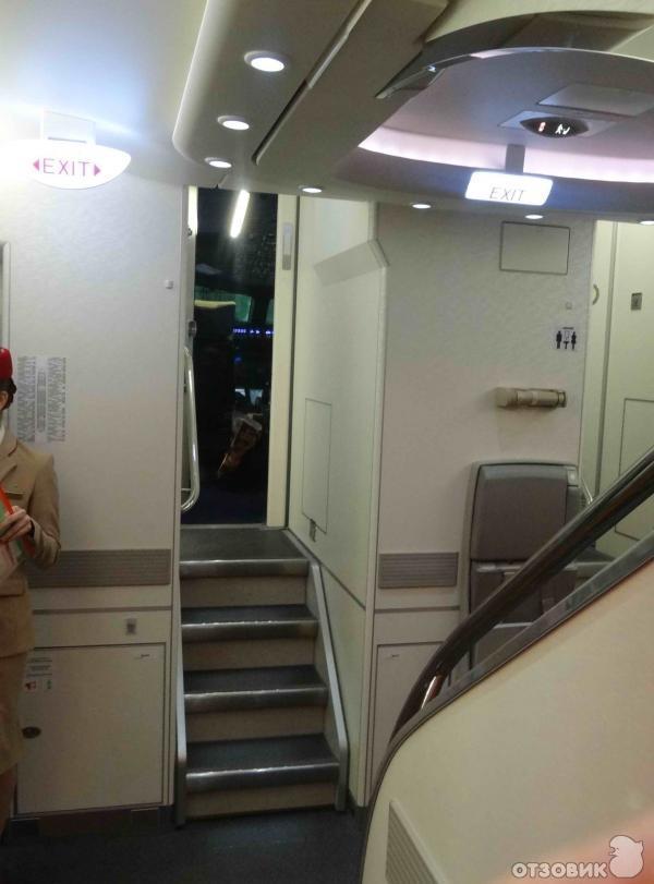 Отзывы об авиакомпании Эмирейтс - Tickets ru