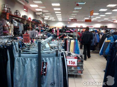 Женская Одежда Брянск