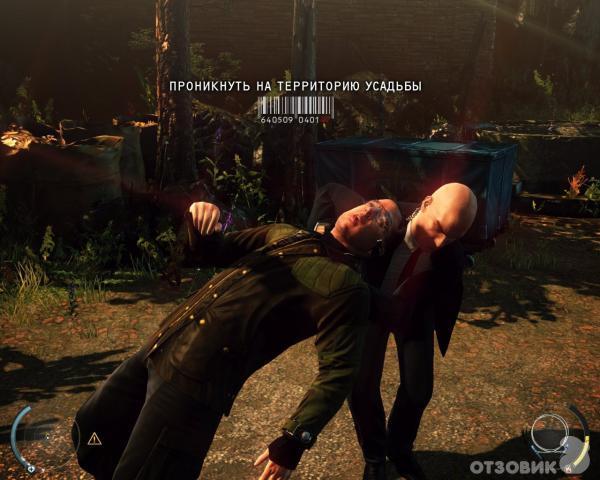 Как сделать русскую озвучку в hitman absolution