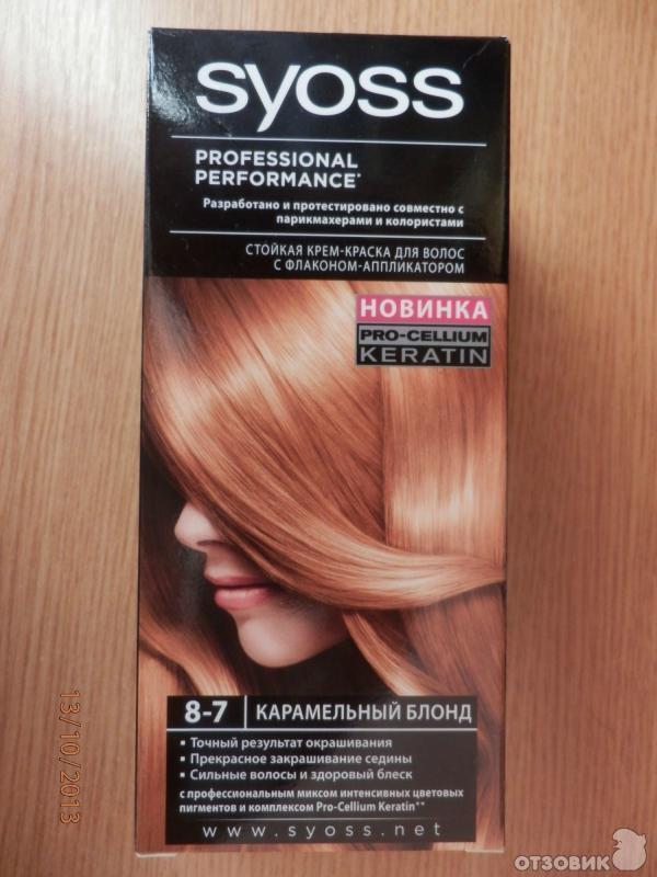 Карамельный блонд краска для волос