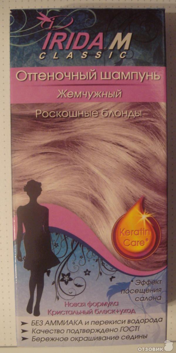 - при осветлении волос появился желтоватый оттенок?