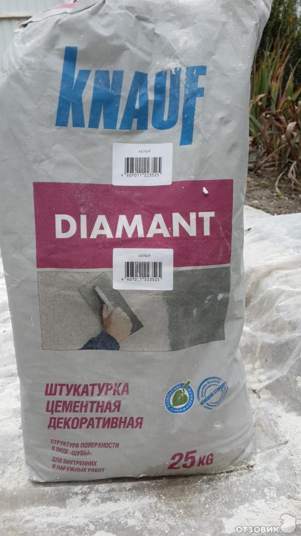 Декоративная штукатурка диамант фото