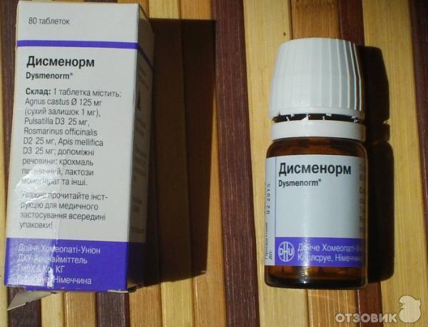 Горманальный ли препарат дисменорм