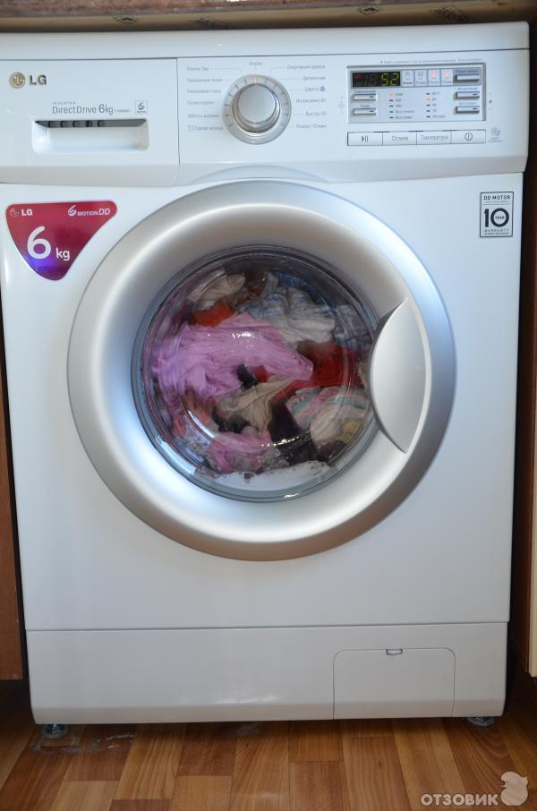 стиральная машина lg f10b8nd инструкция читать