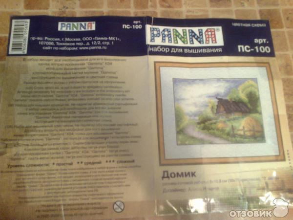 Отзыв: Наборы для вышивания крестом Panna - Одна из наборов для вышивания которые я рекомендую!