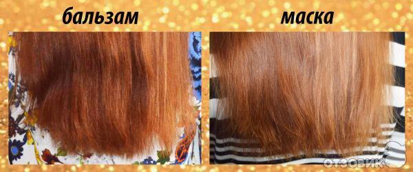 Маска для волос с витаминами для роста рецепт