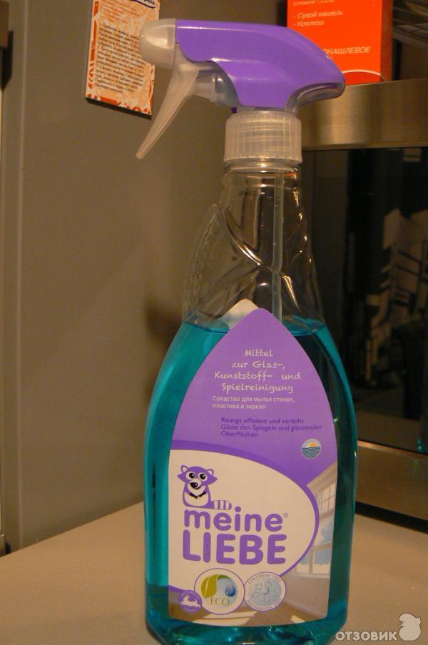 Средство для мытья стекол, зеркал и пластика meine LIEBE фото