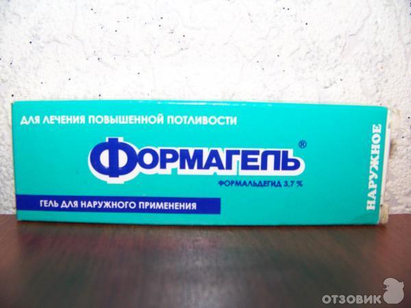 Противомикробные препараты от грибка на ногах