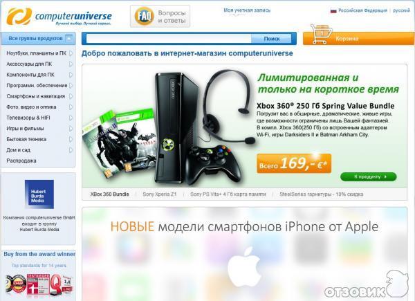что интернет магазины в москве по продаже смартфонов можем