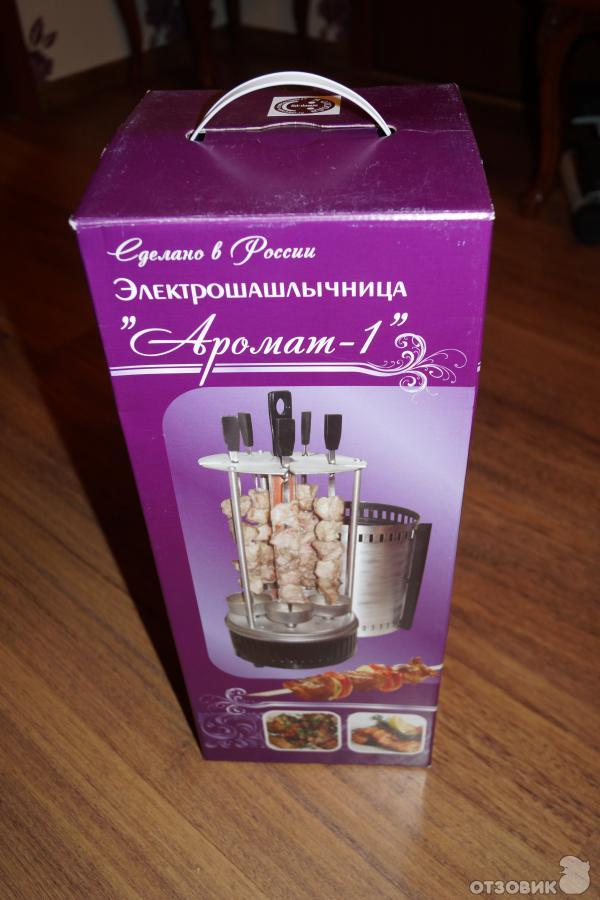 Шашлычницы электрические в Санкт-Петербурге
