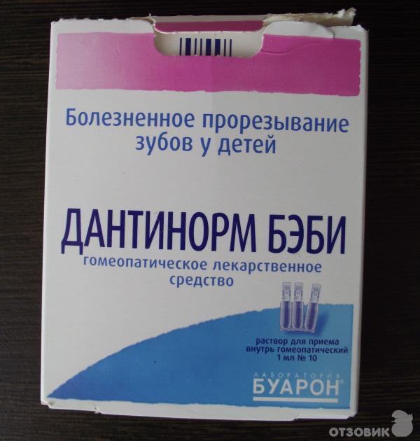 Программа от зубной боли