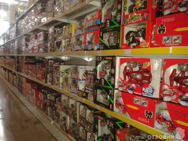 Хабаровск магазины детских игрушек