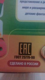 новые игровые автоматы для детей
