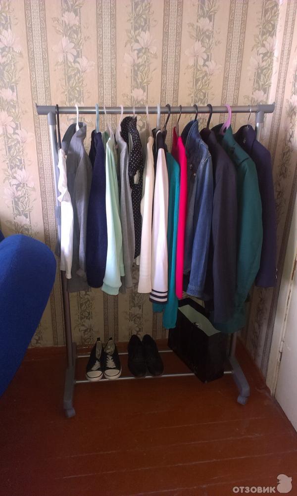 Купить Штангу Для Одежды