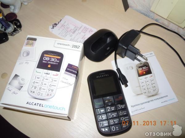 Alcatel One Touch 232 Инструкция - фото 11
