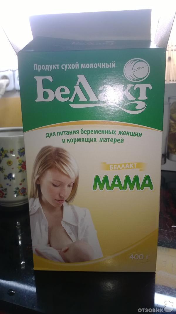 Коктейль для беременных и кормящих 93