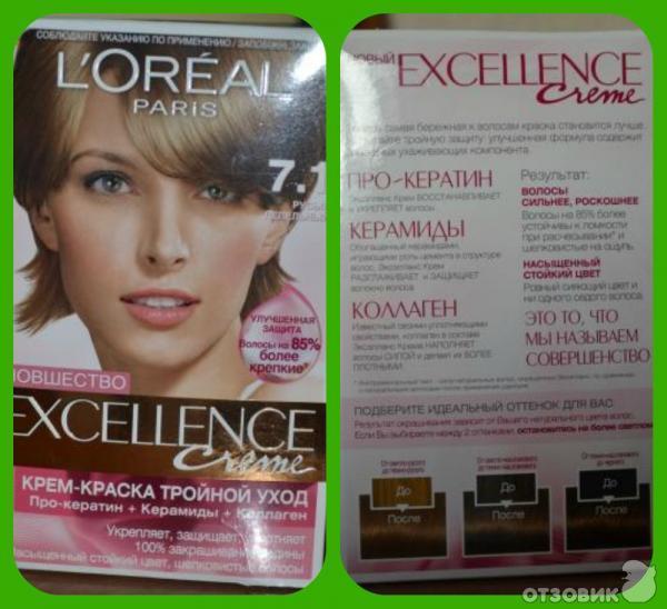 Отзыв о Крем-краска для волос L'Oreal Paris Excellence Creme ...