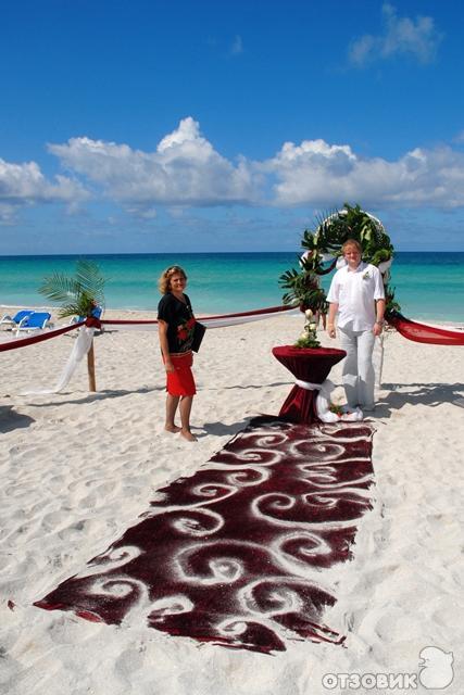 Meliá Cuba Weddings