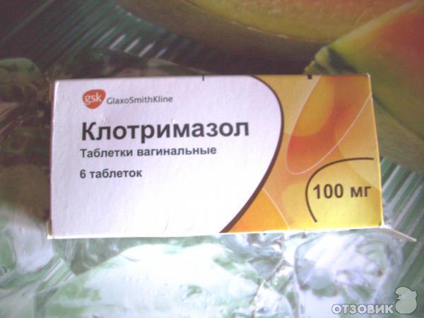 vaginalnaya-svecha-ot-predohraneniya