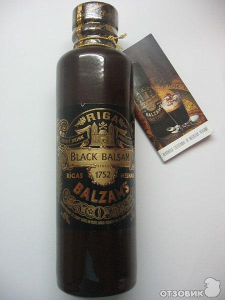 Отзыв о бальзам rigas balsam приятная и полезная вещь, подро.