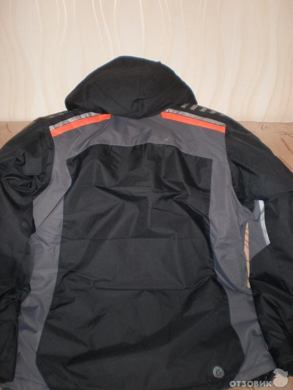 Спортивная Одежда Глиссад