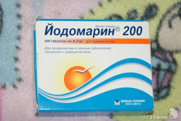 Йодомарин 200 купить цена доставка и отзывы йодомарин