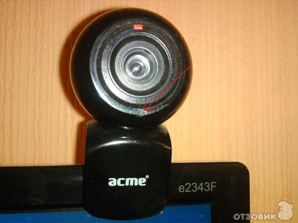 Acme pc camera ca09 driver download | sitecareer.