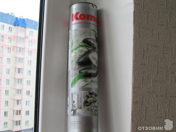 фотообои komar отзывы: