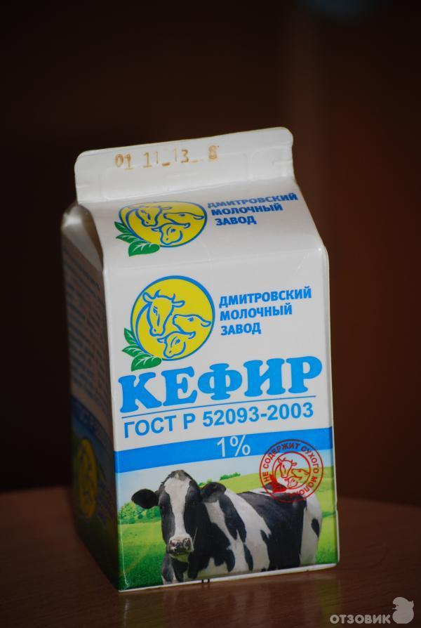 Недавно я посетил крупнейший молочный завод в восточной европе и посмотрел
