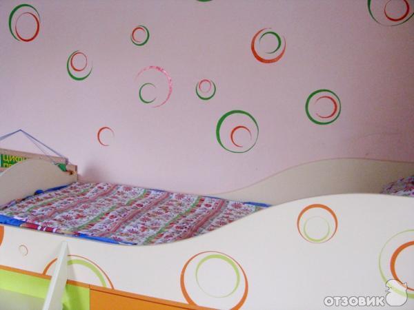 Покраска стен в комнате, делаем круги - YouTube